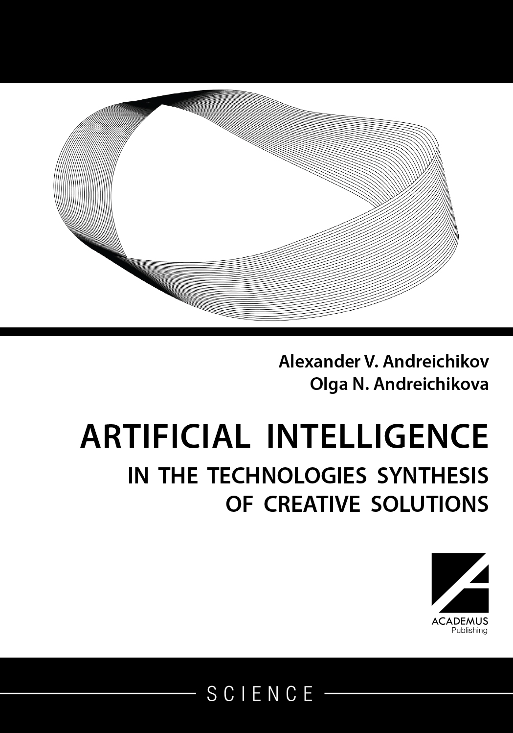 ARTIFICIAL INTELLIGENCE IN THE SYNTHESIS OF CREATIVE SOLUTIONS